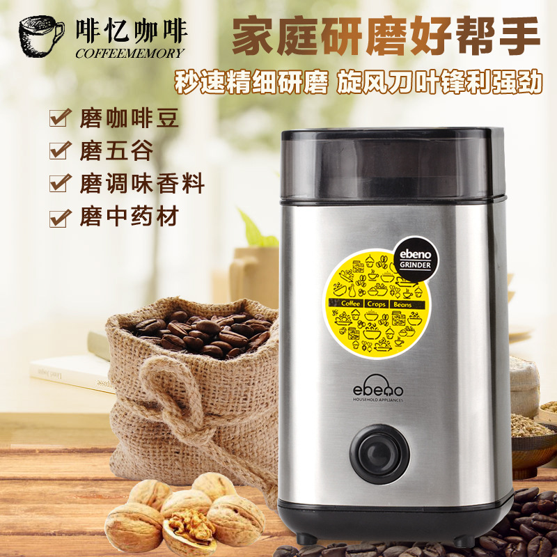 The new stainless steel electric household coffee grinding machine grinder small commercial utility mill<br><br>Aliexpress