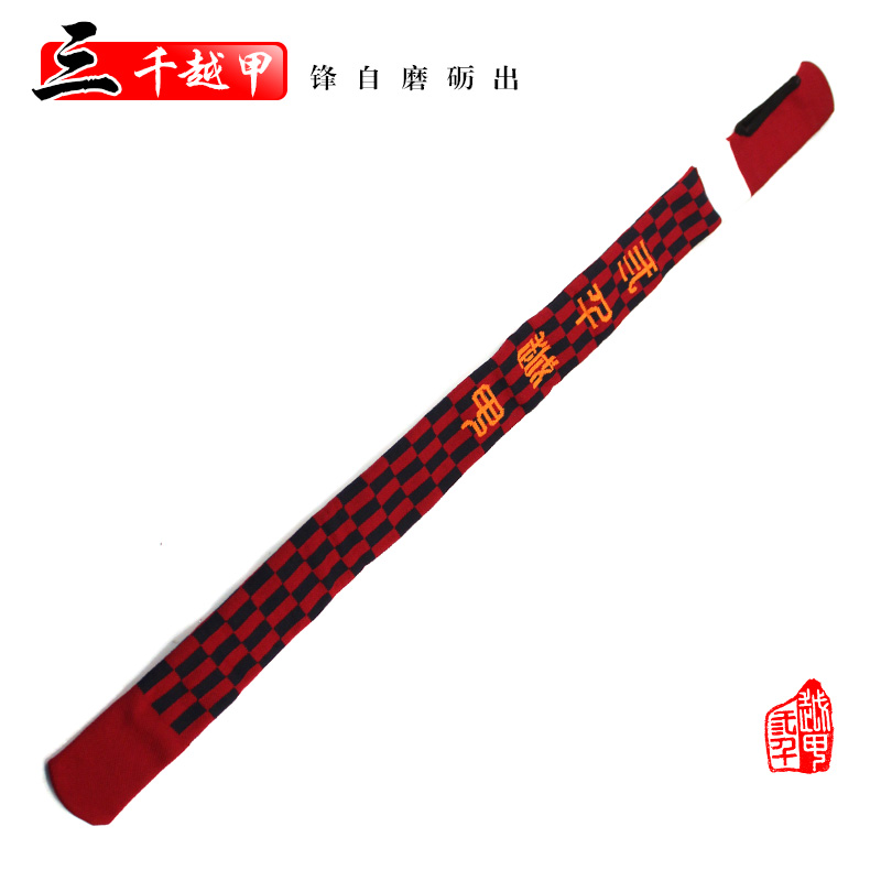 A thousand more fishing gear fishing rod fishing rod bags for Fishing pole sleeves