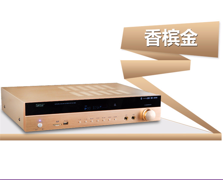 SAST AV-999 5.1 digital power amplifier AC-3 input independent six channel MP5 lossless home theater Bluetooth amplifier(China (Mainland))
