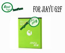 Jiayu G2F аккумулятор оригинальный высокое качество 2200 мАч замены литий-ионная аккумуляторная батарея для JIAYU G2F смартфоны