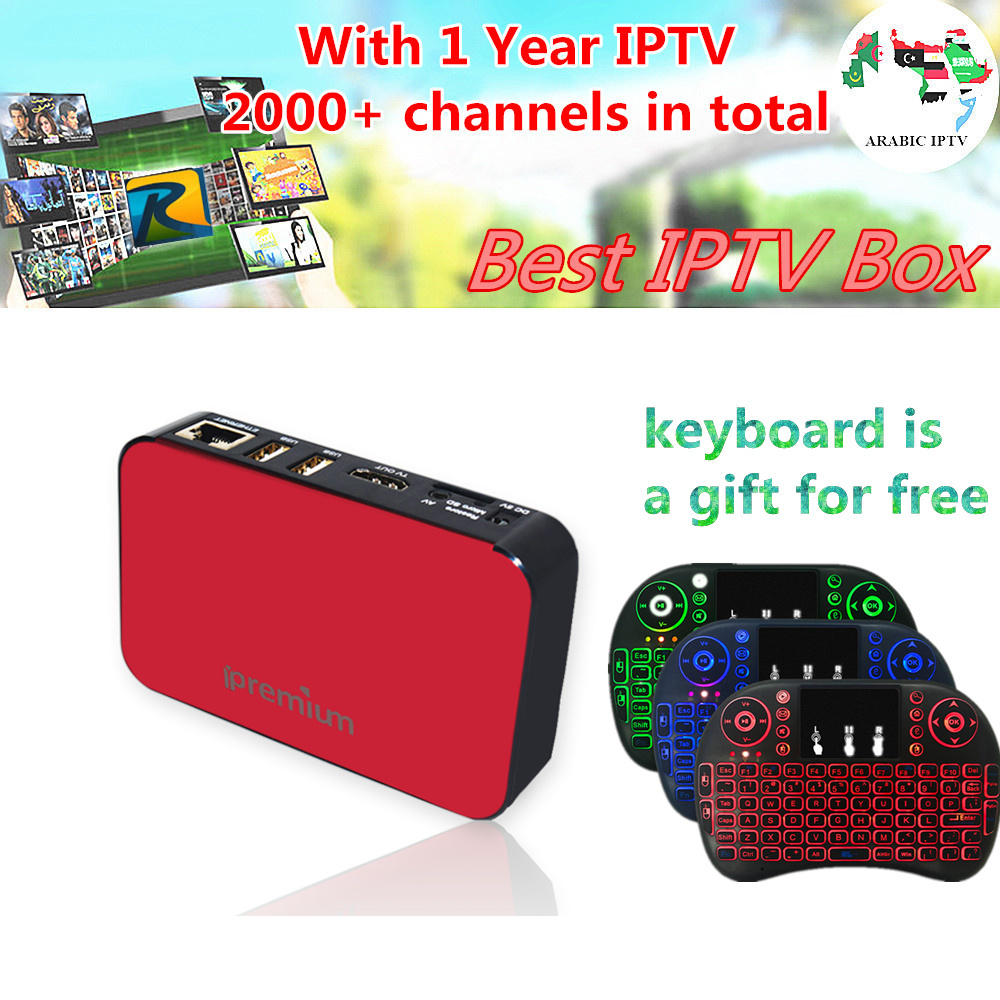 how to program android box for live iptv