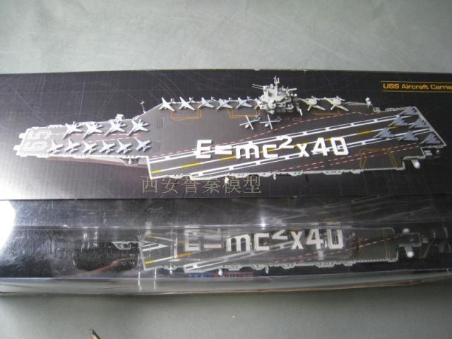 1:700 American Enterprise CVN-65 Aircraft carrier Model Toy Free shipping(China (Mainland))