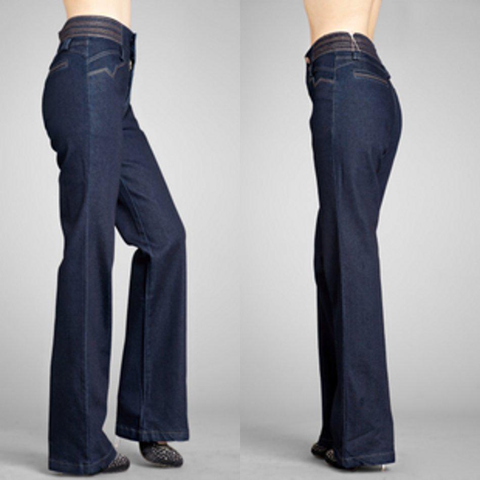 Womens Wide Leg Jeans Plus Size Ye Jean
