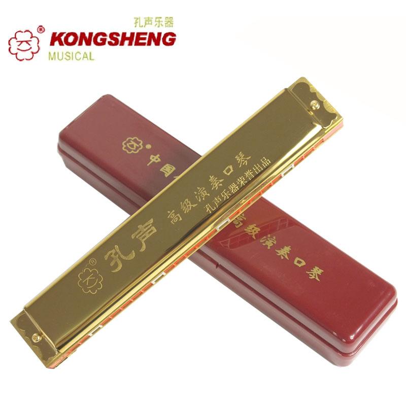 24 polysyllabic advanced harmonica c , gold , teaching material book(China (Mainland))