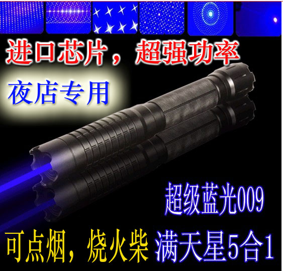 1200mw blue laser pen blue light laser pointer smoke bird whellote ignition laser(China (Mainland))