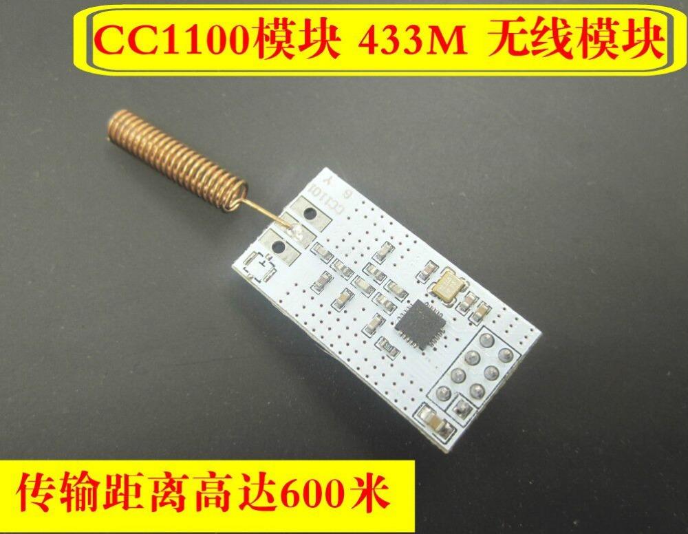 5PCS/LOT CC1101 module / cc1100 wireless module / 433M wireless module / radio / spring antenna(China (Mainland))