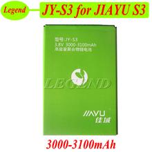 Jiayu S3 Battery 3000-3100mAh JY-S3 battery For jiayu S3 Batterie Bateria Batterij Accumulator AKKU