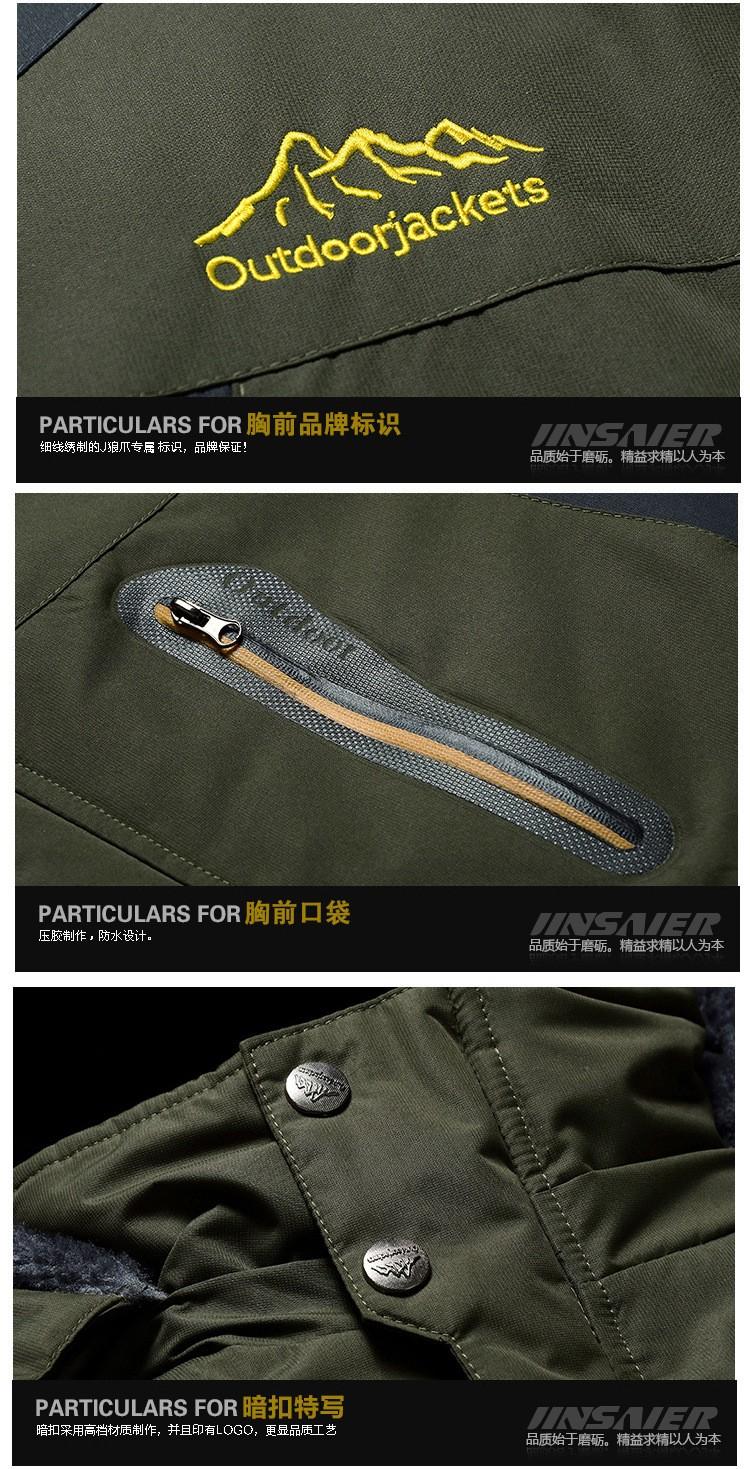 Скидки на Зима новый большой ярдов Плюс толстый бархат мужская куртка пальто Windand водонепроницаемый мужские случайные теплый Хлопок куртка L-5XL6XL 7XL 8XL 9XL