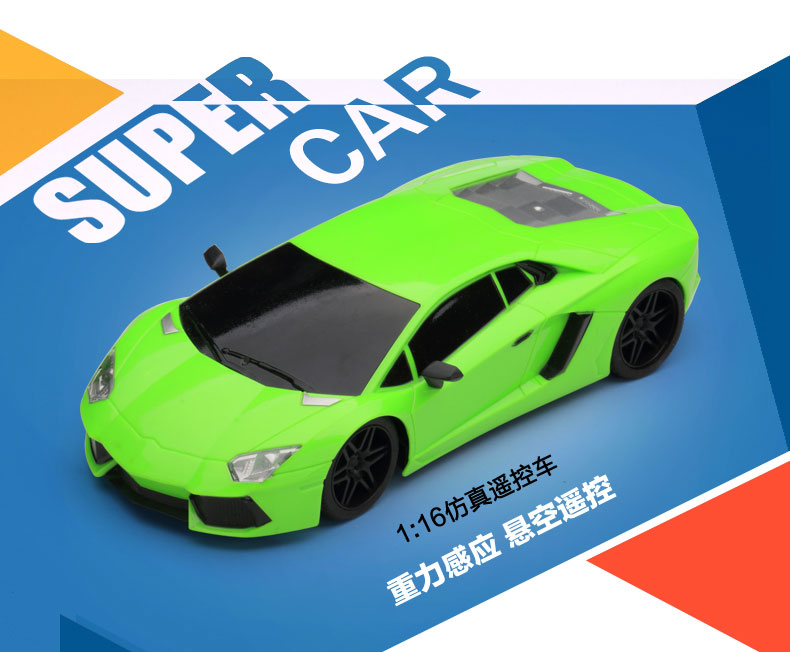 Kids toys remote control car Mini Rc Car 4wd Rc Car Gasoline Drift Electric rechargeable Controle Remoto Car styling QYDR815