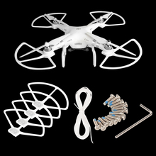 Propeller Props Protectors Guard for RC DJI Phantom
