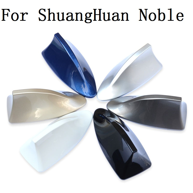 1PCS 7 Colors Car Auto SUV Roof With Radio FM Shark Fin Antenna Aerial Signal For ShuangHuan Noble(China (Mainland))