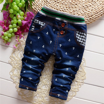 Free shipping 2016 Spring and Autumn children denim pants,baby boy jeans pants,kid trousers#Z1501