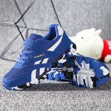 3-13 Year-Old Kids Shoes Boys and Girl Breathable Insole Fashion 2016 Children Shoes Sport New Brand Kids Sneakers TTH-8048(China (Mainland))