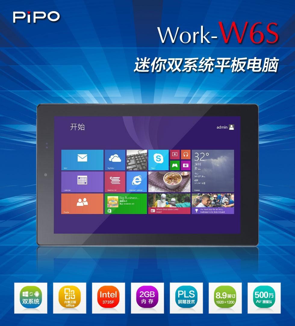 "Original PIPO W6S Dual Boot 3G Tablet PC 8.9"" Windows 8.1 ..."