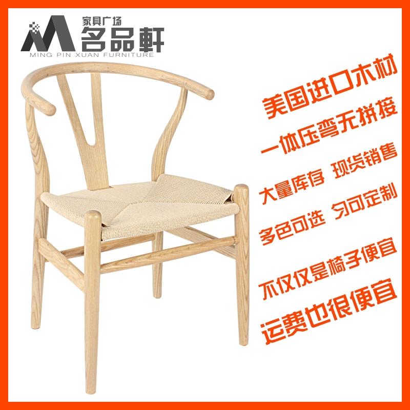 Y Chair Kennedy chair horn chair modern minimalist fashion creative leisure chair ash wood tables(China (Mainland))