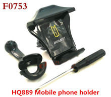 Original High quality Mobile phone holder HuanQi 899 HQ899 RC Quadcopter Drone Helicopter spare parts Mobile phone holder