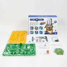 6 in 1 Super Solar Powered DIY Robot Science Kit Educational Toys for Kids Children(China (Mainland))