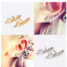 2016 hot sale fashion jewelry New style goods letters female personality Earrings for woman& girls