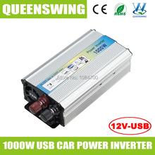 1000 Вт 12VDC к 220VAC от сетки высокой частоты автомобиля инвертор преобразователь с внешний предохранитель автомобильный адаптер ( QW-1000MUSB )