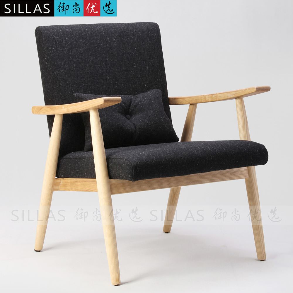 Danish armchair chair ash casual living room sofa stylish minimalist scandinavian style cafe - Scandinavian chair ...