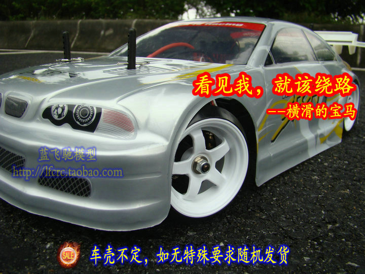 Hang lung models of 60, 3851-1 a super racing remote control electric brushless drift ping run/car/video(China (Mainland))