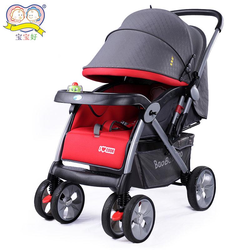 Stroller Carseat Combo Kmart Stroller Car Seat Combos