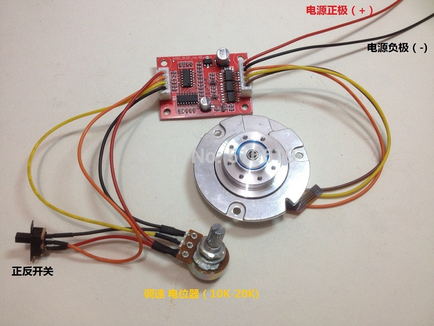 Online Buy Wholesale Hard Disk Motor From China Hard Disk