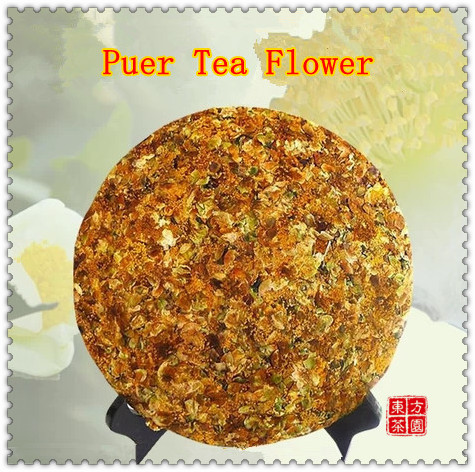 357g Puer Flower Tea Health Care Old Tree Flower Pu erh Pu er Tea Weight Loss