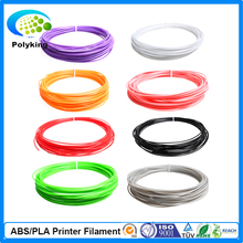 1 set 5pcs 5 Kinds ABS Filament CU 3D Printer Filament ABS For Makerbot REPRAP 1.75mm 1.75 mm