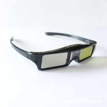 (2 pieces/lot) Super Quality Lithium Battery Powered Cheap DLP Link Shutter 3D Glasses for DLP 3D Ready Projector(China (Mainland))