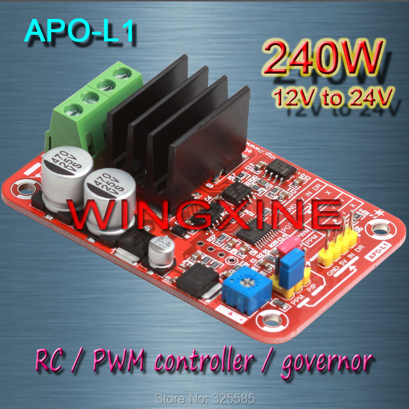 Free shipping , APO-L1 DC brush motor PWM controller + RC + speed controller 240W(MAX)/12V-24V(China (Mainland))