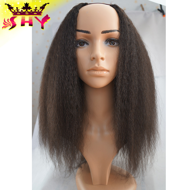 2015 New arrival water wave style u part wig brazilian human hair high quality virgin hair upart wig for black women instock<br><br>Aliexpress