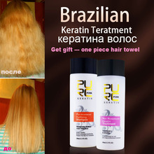keratin treatment straighten 5 formalin high quality keratin hair straightening get free gift hair salon tools