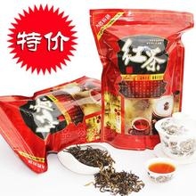 500g  yunnan dian hong Chinese black tea brand Premium black  tea natural organic health black tea for women and men