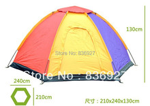 camping tent promotion