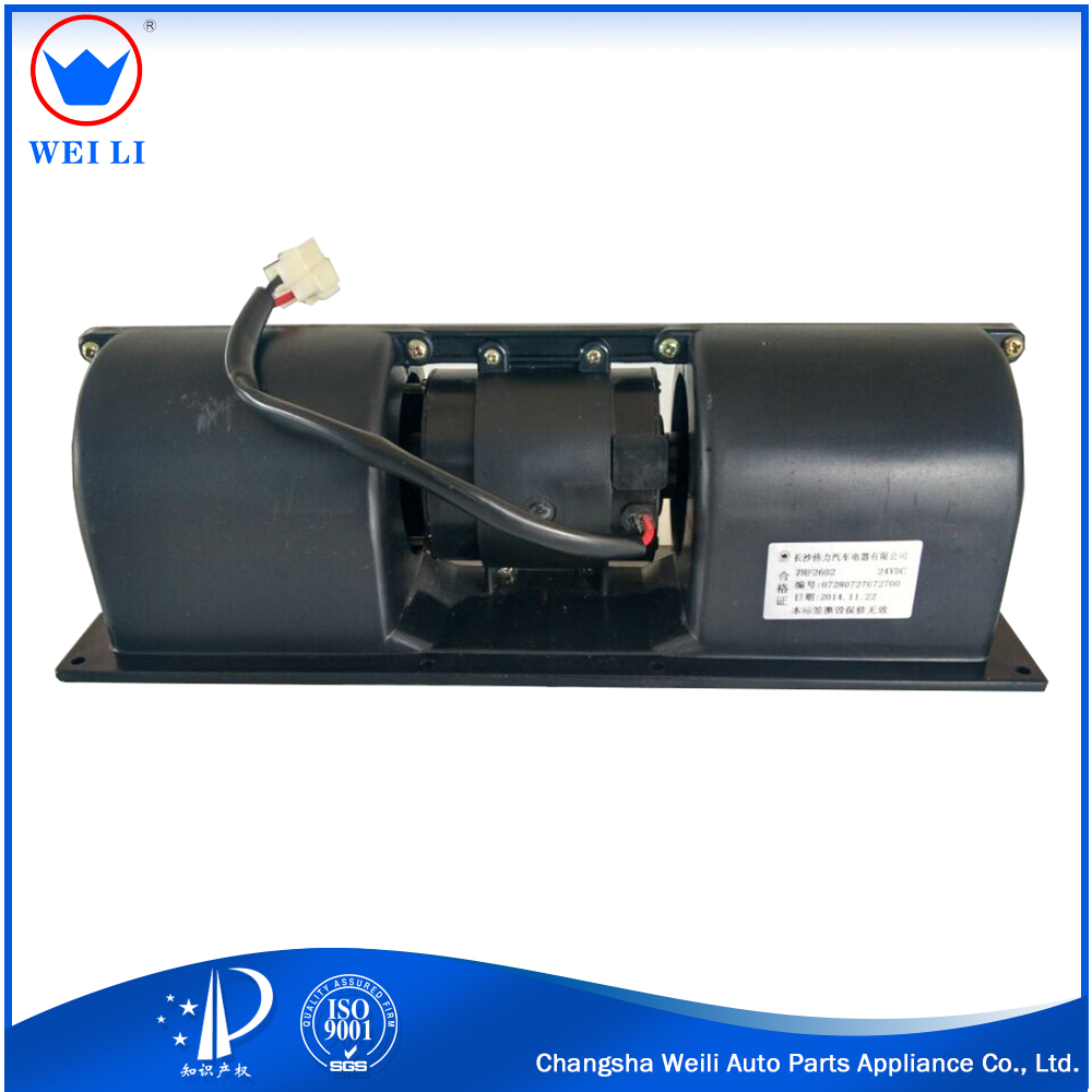Hottest bus air conditioning spare parts 24v dc motor for Dc motor air conditioner