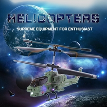 Updated Version EN71 3.5CH RC Helicopter 3Color Remote Control Helicopter Radio Control Metal RC Drones with Colorful Light AH-1(China (Mainland))