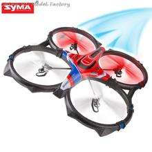 2014 Newest Syma X6 Super Ship 2.4G 4CH 6AXIS Remote Control Quadcopter RC Helicopter Toys Present A Universal Adapter Plug