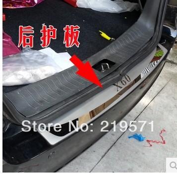 Светоотражающие полоски для авто Lifan x 60 rearguards датчик lifan auto lifan 2