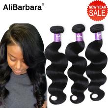 Peruvian virgin hair body wave 3bundles Natural color #1B unprocessed Human hair weaves Free Shipping Cheap Peruvian body wave(China (Mainland))