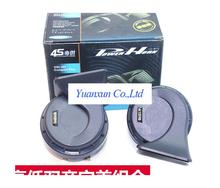 Explain the installation 12v car horn with relay harness super loud whistle waterproof speaker