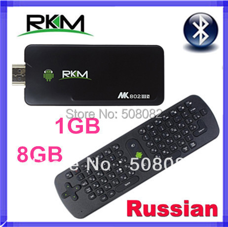 ( Russia RC11 air mouse ) Rikomagic MK802 IIIS MK802IIIS Mini PC Bluetooth android tv box 1GB RAM 8G ROM HDMI android 4.4.2(China (Mainland))