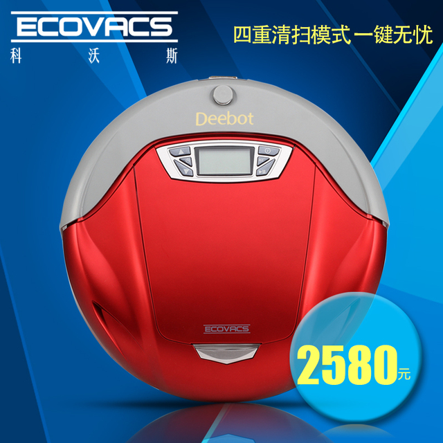 Ranunculaceae worsley 560-re household intelligent fully-automatic sweeper robot vacuum cleaner