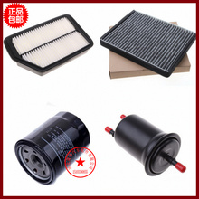 Buy air filter +cabin air condition filter + fuel + Oil filter used brilliance V3 1.5T for $34.00 in AliExpress store