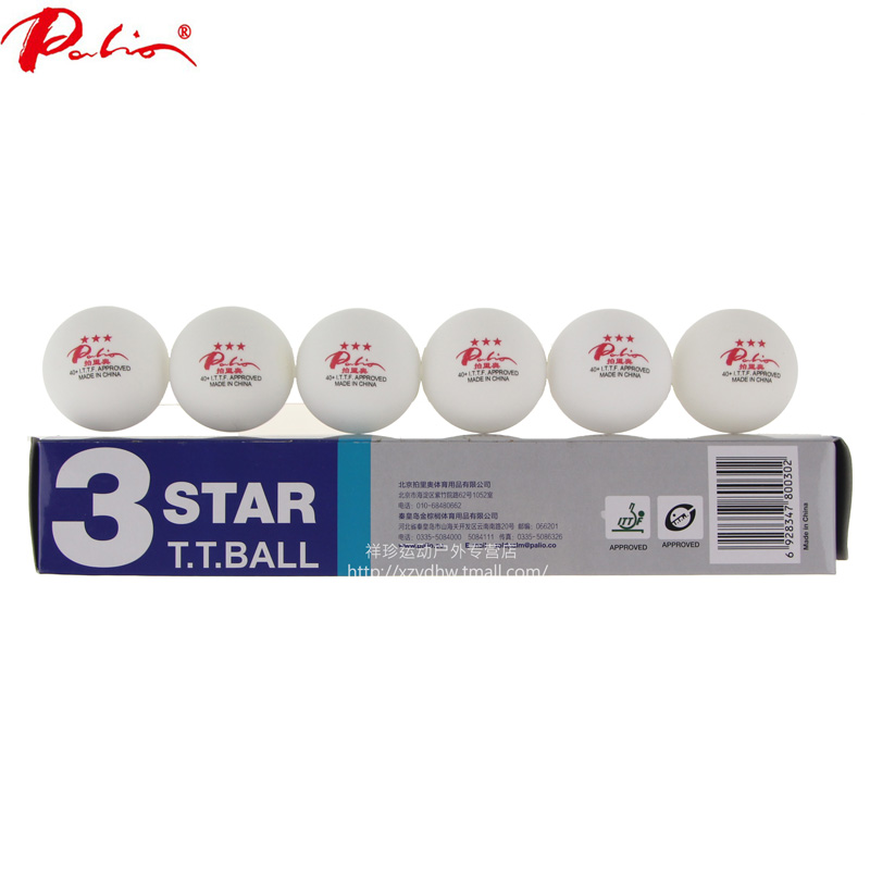 Free shipping, Palio New Material Seamless 3 Star (3star) white Table Tennis Balls for one box (6 balls)(China (Mainland))