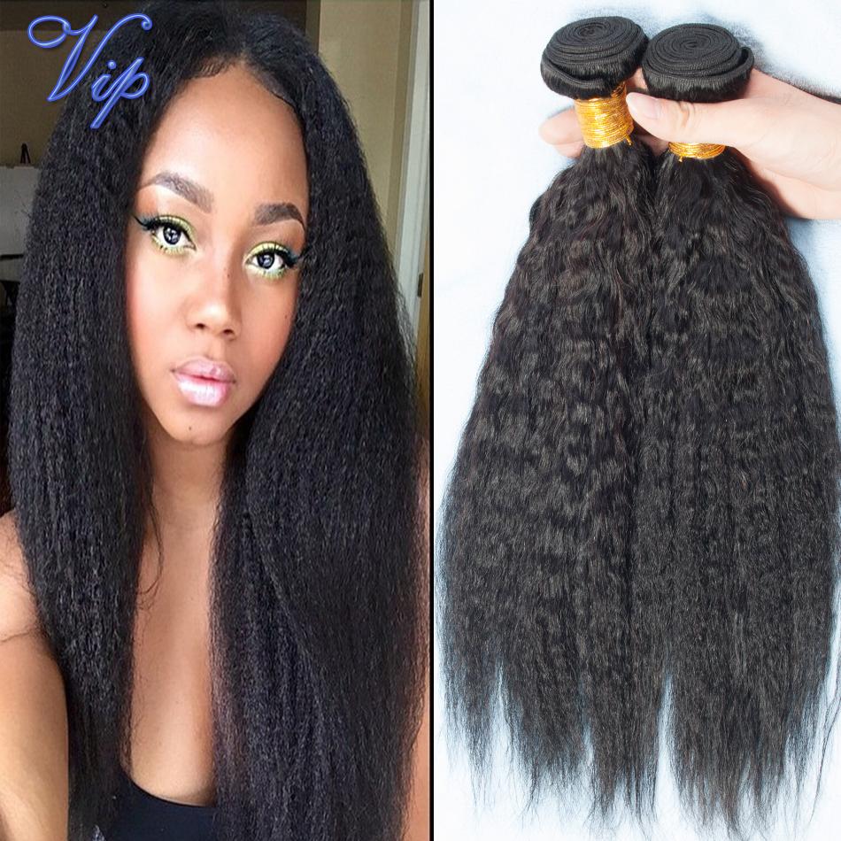 Yaki Human Hair Prices 38