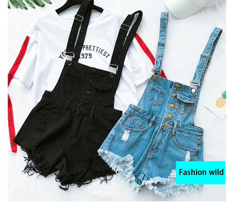 2017 New South Korea loose cowboy straps pants summer students high waist holes burr pants pants shorts tide (3)