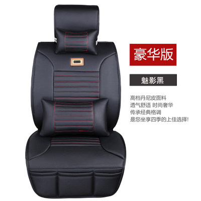 Tundra,lion F16  four season general  full set  PU leather car seat cover<br><br>Aliexpress