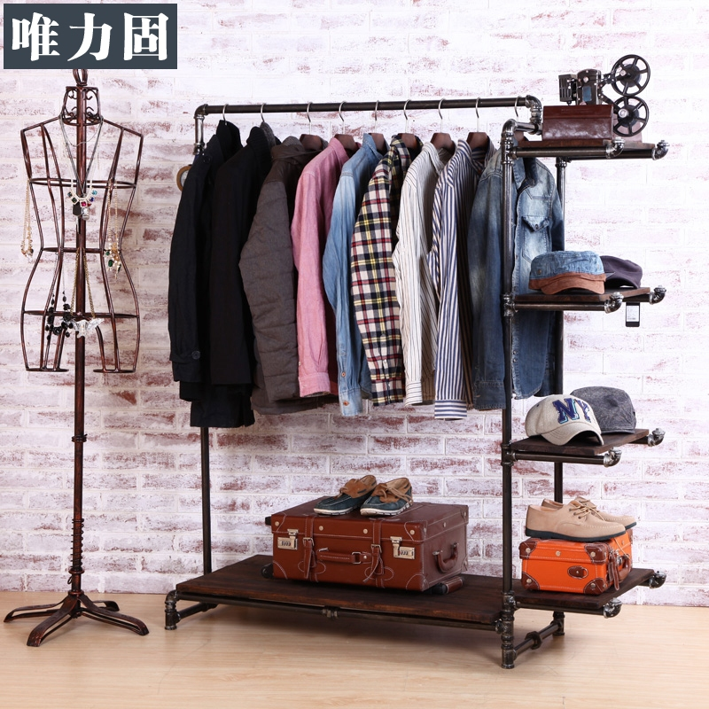 D & k clothing store