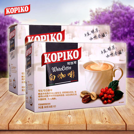 Two boxes cofe Indonesia imports comparable to white triple instant coffee 720g tassimo dolce gusto free